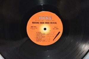 33-LP-ROCKING-BACK-ROCK-REVIVAL-BOBBY-BLAND-BIG-MAMA-THORNTON-JOHNNY-ACE-262884954446-4