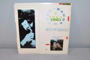 John-Lennon-Borrowed-Time-12-EP-w-Poster-Near-Mint-1984-Polygram-701-191817234168-2