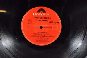 John-Lennon-Borrowed-Time-12-EP-w-Poster-Near-Mint-1984-Polygram-701-191817234168-5